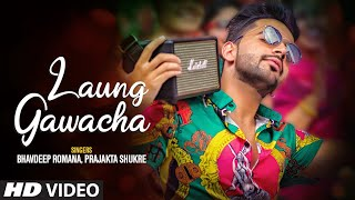 Laung Gawacha (Full Song) Bhavdeep Romana | Manan Bhardwaj | Latest Punjabi Songs 2020