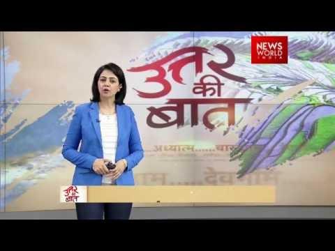 Uttarakhand -Paradise On Earth - Special Report