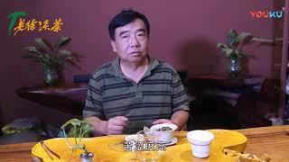Gambar cover 【老徐谈茶】第103期:普洱茶等级越高滋味就越好?各级茶都有何特点? 超清