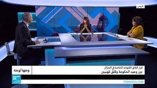 قرار إغلاق القنوات الخاصة في الجزائر: بين وعيد الحكومة وقلق المهنيين