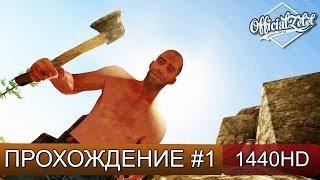 Rust - Нубярим с Максом - Проба 1