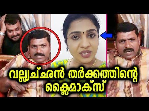 സത്യാവസ്ഥ വെളിപ്പെടുത്തി ജയന്റെ കുടുംബാഗങ്ങൾ   Actor Jayan   Malayalam Film News