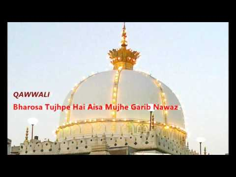 Bharosa Tujhpe Hai Aisa Mujhe Garib Nawaz qawwali live programme (MJQ Dargah)