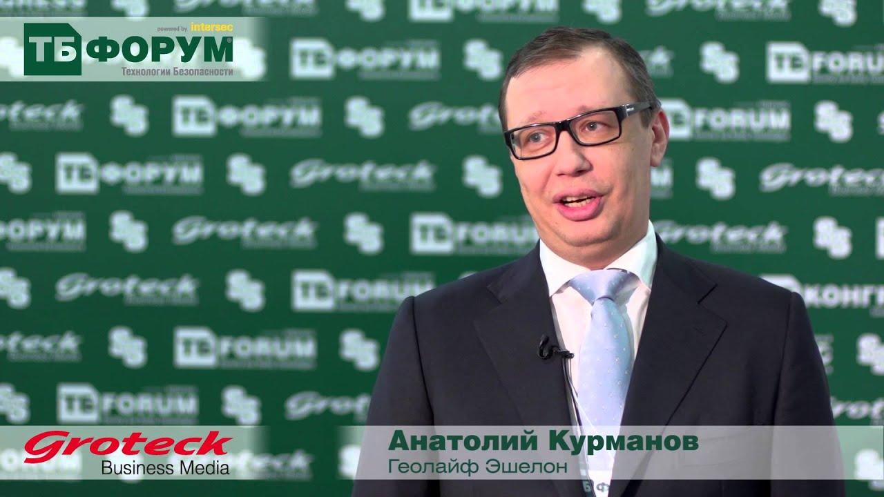 Советник Главы г.о. Дубна возглавит министерство цифровой трансформации Ульяновской области