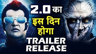 Akshay Kumar's ROBOT 2.0 Trailer TO Release On This Day