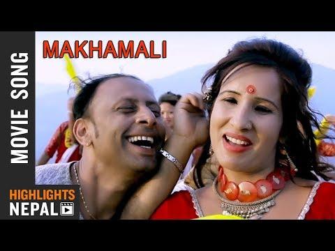 Aakhai Ma Gajal - Song Promo | MAKHAMALI | Durga Kharel | Shuvechchha Thapa