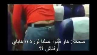 Expulsion violente d'un tunisien sur TunisAir | GOLDBUZZ.FR