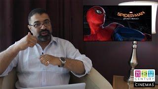 Spider-Man: Homecoming Trailer Reaction بالعربي | فيلم جامد