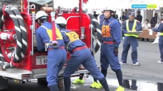 日南市消防団操法大会(2014 宮崎県日南市)