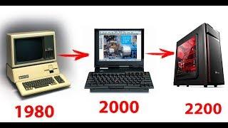 Создаем компьютер будущего !