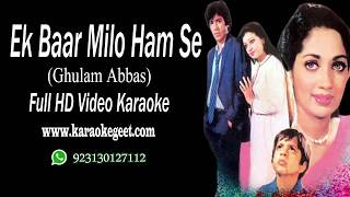 Ek bar milo hamse tu sau baar milenge Video Karaoke
