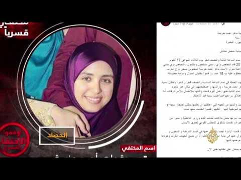 الأمم المتحدة: الإخفاء القسري وسيلة النظام لإرهاب المصريين  - 00:53-2018 / 9 / 19