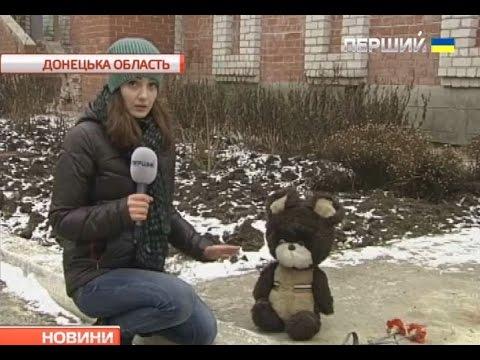 Артемівськ знову...