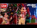 🔴Live: The LAST Mickey's Very Merry Christmas Party of 2018 - Walt Disney World Live Stream