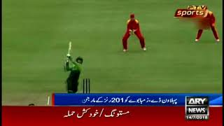 Imam shines as Pakistan beat Zimbabwe by 201 runs