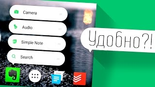 Shortcuts (3D Touch) на Android - это удобно?