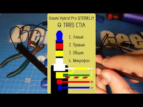 Ремонт наушников своими руками , советы как правильно сделать + схемы и распайки