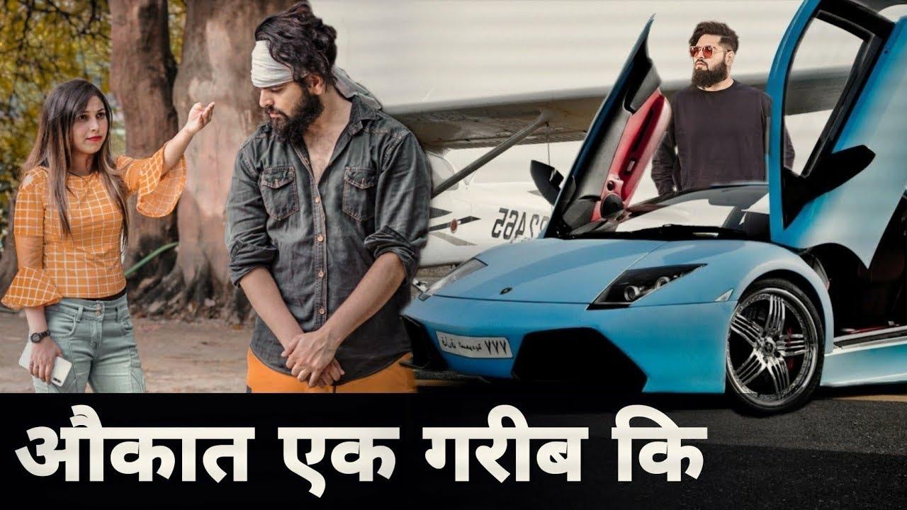 Aukaat 2 || Bezzati || गरीब vs आमिर || Waqt Sabka Badalta Hai || Aslam Choudhary