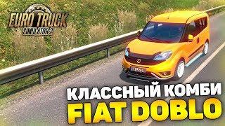 СТРАННЫЙ, НО ИНТЕРЕСНЫЙ МОД FIAT DOBLO! - Euro Truck Simulator 2