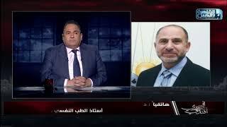 المصري أفندي | كيف يمكن غرس تحمل المسؤولية في أبناءنا
