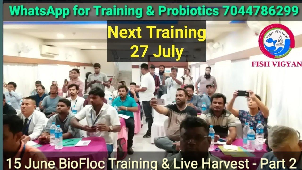 BioFloc fish farming training Part -2