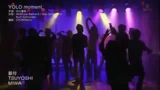 まいジャニ 中山優馬 show time.