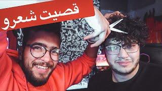 اسأله محرجه مع احمد ابوالرُب ( اكثر يوتيوبر يكرهو 🤭 )