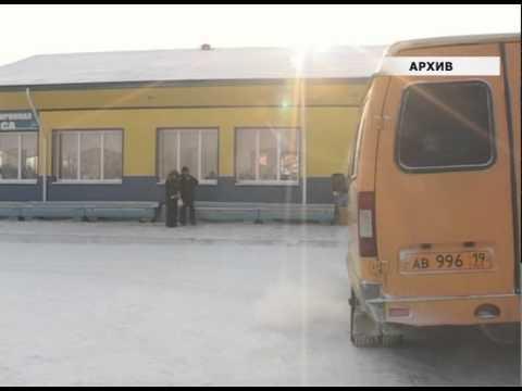 Автобусы Абакан Саяногорск