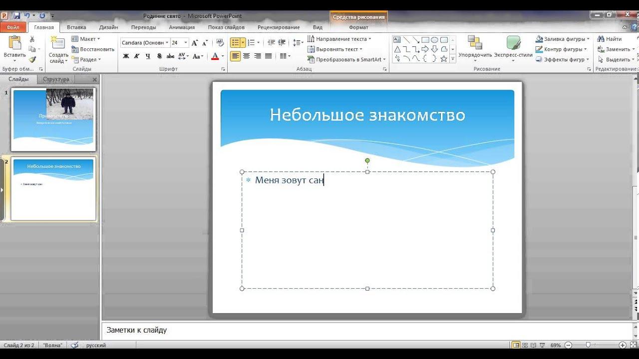 Простой пример презентаций  Простой пример презентаций