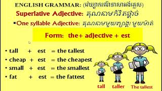Learn English Khmer, superlative and comparative adjective