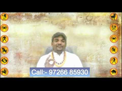 Singh Lagna Rashi 2017 Prediction