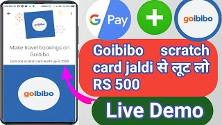 goibibo se mobile recharge kre || full process with proof in