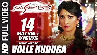 Santhu Straight Forward Songs | Volle Huduga Full Video Song | Yash, Radhika Pandit | V. Harikrishna