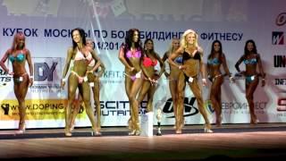 2014/04/12 Финал открытого конкурса Москвы по бодибилдингу и фитнесу - Бикини 172см+
