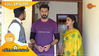 Thinkalkalaman - Ep 118 | 01 April 2021 | Surya TV Serial | Malayalam Serial