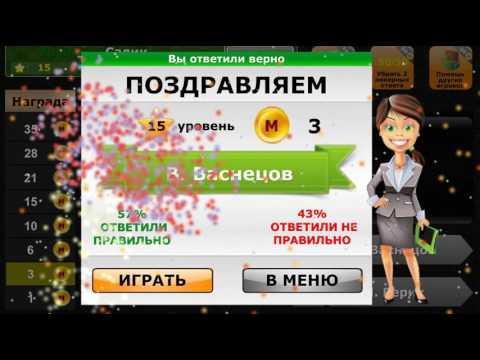 Психологические онлайн тесты бесплатно, без смс пройти