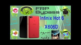 Infinix x606d فرومات