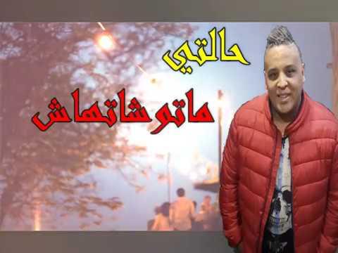 Cheb Mourad 2016 - 3aych 3icha Welah ma ta3i avec Amine La Colombe