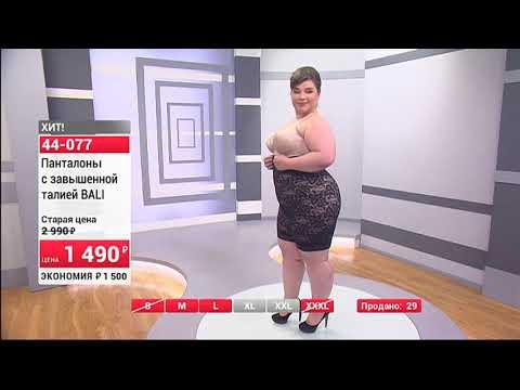 Панталоны с завышенной талией BALI 2706 (Copy 1)