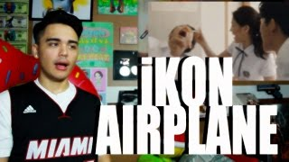 Ikon - Airplane Mv Reaction  Busted Out Laughing