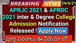 aprjc 2021 & aprdc 2021 apply starting date 2021 in telugu