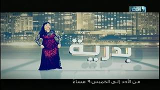 إنتظروا الإعلامية هبة الأباصيرى فى #نفسنة حصريا على #القاهرة_والناس