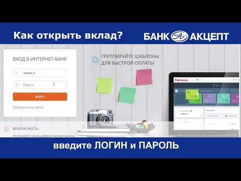 как открыть онлайн банкбеларусь банк кредиты на строительство