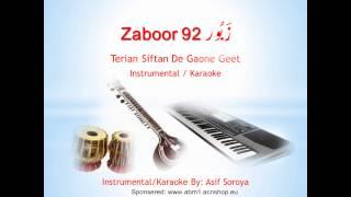 Terian Siftan De: Zaboor 92 Instrumental/Karaoke