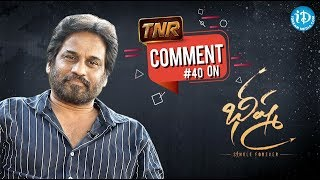 Tnr Comment On Bheeshma Movie Tnr Review 40 Bheeshma Review Talking Movies With Idream Youtube