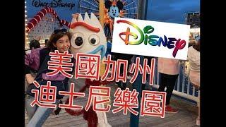 加州 迪士尼樂園 Disneyland/ 如何省去排隊?