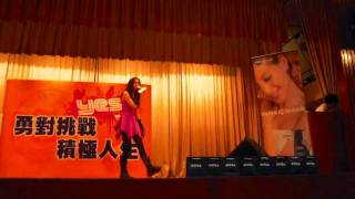 Publication Date: 2011-12-16 | Video Title: 羽翹 @ 中華基督教會基元中學 NIVEA School T