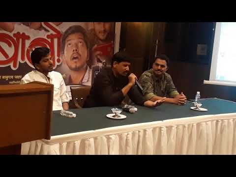 babo-movie-marathi-press-conference-@pune
