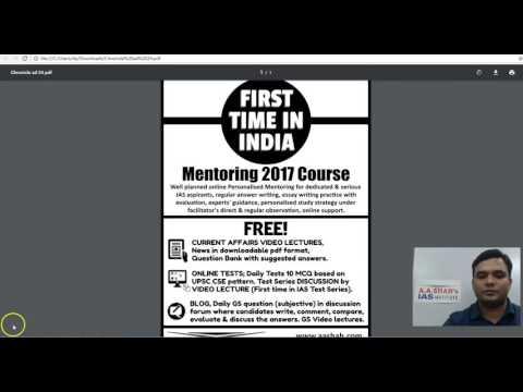 Civil Services IAS Course for Undergraduates