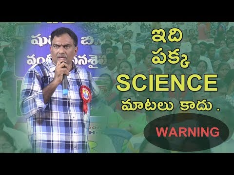 This Is A Warning Says Veeramachaneni Ramakrishna | VRK Diet  | Gold Star Entertainment